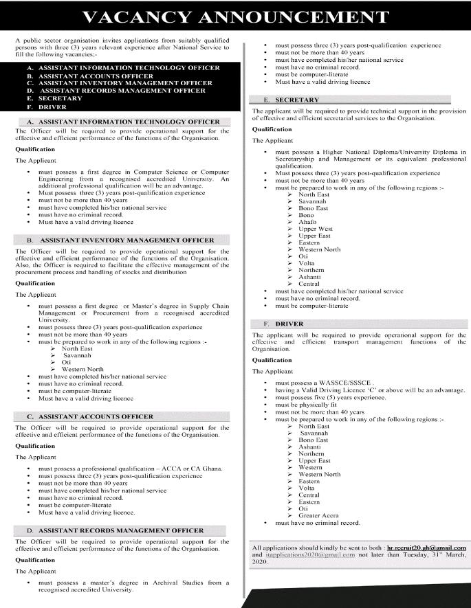 Public Sector Organization Recruitment